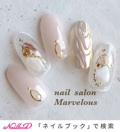 Lux Nails, Bling Nails, Gold Nails, Japanese Nail Design, Japanese Nail Art, Acrylic Nails Nude, Pastel Nails, Japan Nail, Asian Nails