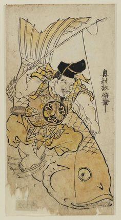 """Ebisu Riding a Carp"". Ukiyo-e woodblock print. About Japan, by artist Okumura Masanobu Traditional Japanese Tattoo Meanings, Japanese Tattoo Symbols, Japanese Tattoo Art, Japanese Mythology, Japanese Folklore, Japanese Drawings, Japanese Prints, Samurai, Japan Tattoo Design"