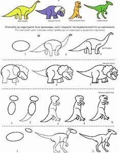 Une planche modèle pour dessiner des dino avec les enfants