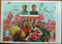 This is nice example of posters produced at the end of the Cultural Revolution. This particular attempt was to give Hua Guofeng legitimacy as Chairman Mao's appointed successor, following Mao's death in September 1976.