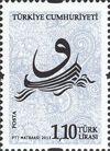 Konulu Sürekli Posta Pulları  Hat Sanatı 2013.2