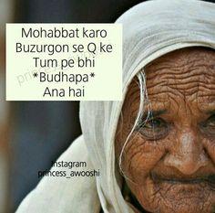 Ali Quotes, Quran Quotes, Family Quotes, Hindi Quotes, True Quotes, Qoutes, Muslim Quotes, Islamic Quotes, Super Mom Quotes
