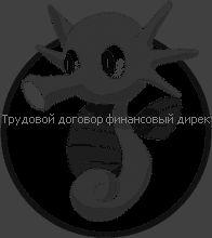 самообновляемые плейлисты iptv каналов m3u 2016esetprotoscanctxa75a4a8-1