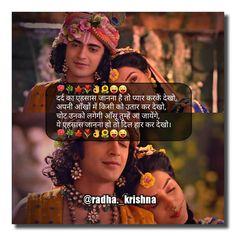 Image may contain: 4 people, text Krishna Quotes In Hindi, Radha Krishna Love Quotes, Radha Krishna Pictures, Radha Krishna Photo, Krishna Photos, New Love Quotes, Love Husband Quotes, Love Quotes In Hindi, Radha Radha