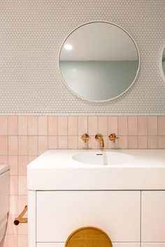 A Modern Pink Bathroom For Kids - Lay Baby Lay