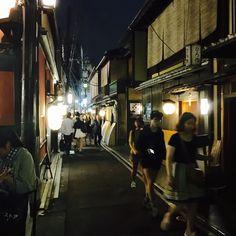 Laneway, Kyoto