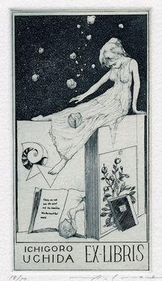 Ex Libris by Alphonse Inoue.