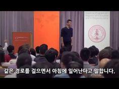 《운동화를 신은 마윈》마윈의 스탠포드 대학교 강의(한국어 자막)