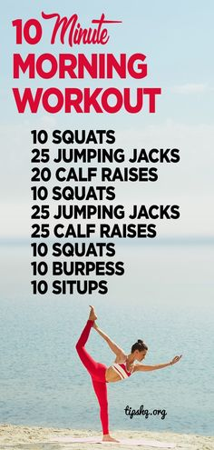 Fitness Training Tips: 10 minute morning workout Fitness Hacks, Fitness Motivation, Health And Fitness Tips, Workout Fitness, Fitness Exercises, Health Tips, Fitness Quotes, Mens Fitness, Fitness Logo