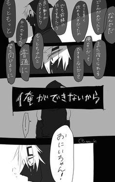 空白 (@tntn_kii) さんの漫画 | 4作目 | ツイコミ(仮)