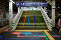 京急蒲田駅 Stair Design, Good Night, Signage, Stairs, Design Inspiration, Japan, Nighty Night, Ladders, Okinawa Japan