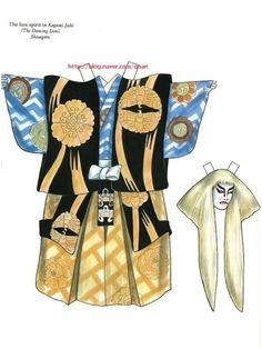 Kabuki Costumes Paper Dolls by Ming-Ju Sun - Dover Publications, Inc., Plate 14 of Japanese Paper, Japanese Kimono, Kimono Origami, Usa Culture, Paper Doll Costume, Kabuki Costume, Japanese Warrior, Costumes Around The World, New Year's Crafts