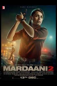 Mardaani 2 (2019) Hindi Full Movie Watch HD Print Quality Online Download Free
