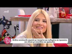 faysbook.gr Βασίλης Καλλίδης 14/02 - YouTube Yukata, Koi, Chicken Recipes, Youtube, Youtubers, Youtube Movies