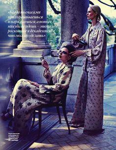 Vogue Ukraine - Louis Vuitton feature by Elizaveta Porodina