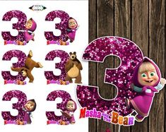 Masha and the Bear party supplies Masha and the Bear Number Bear Birthday, 5th Birthday, Happy Birthday, Masha Et Mishka, Marsha And The Bear, Bear Party, Kids Stickers, Bear Cakes, Alphabet And Numbers