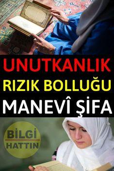"""Ve bârik lenallâhümme fî cem'i kesbinē Ve hulle ugûdel usrî biyâyûhin irtehat"""" Allah God, Islam, Health, Istanbul, Amigurumi, Balcony, Health Care, Salud"""