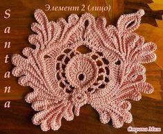 crochelinhasagulhas: Conjunto rosa de crochê parte II