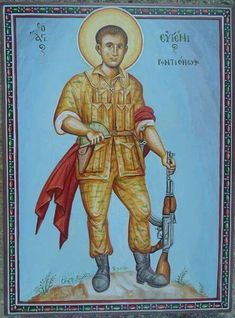 Orthodox Icons, Style Icons, Santa, Baseball Cards, Greece, Quotes, Greece Country, Quotations, Quote