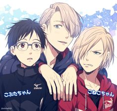 BEPO|Yuri!!! on Ice||| Victor Nikiforov Yuri Katsuki Yuri Plisetsky #Yuri_on_Ice