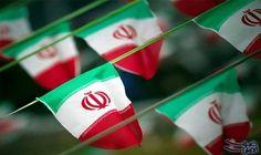 """""""الكونغرس"""" يدرس مشروع قانون لمعاقبة إيران على برنامجها الصاروخي البالستي: نشرت صحيفة إسرائيلية تقريرًا عن مشروع قانون أميركي، يهدف الى…"""