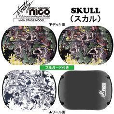 セパレートスノーボード NICO(ニコ) 14-15 ハイステージモデル SKULL(スカル) 【送料無料】