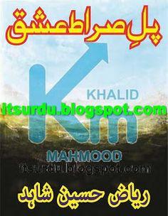 Pul e Sirat Ishq By Riaz Hussain Shahid