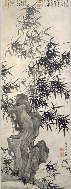 "Bamboo in Wind, Ming dynasty, ca. 1460 Xia Chang (Chinese, 1388–1470) China Hanging scroll; ink on paper; 80 1/4 x 23 1/2 in. (203.8 x 59.7 cm) Inscribed by the artist (lower right): ""Done by the Free and Easy Retired Scholar [Zizai jushi]; by Qian Bo (active mid–15th century; upper right), dated 1460; by Liu Jue (1410–1472; upper left), dated 1470"