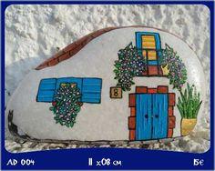Piedras Pintadas- Tema Andalucia
