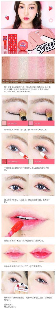Spring make up #make up #idea