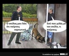 O skulos mou leei ati pairneis narkwtika. Greek Memes, Funny Greek Quotes, Sentences, Funny Jokes, Laughter, Haha, Funny Pictures, Fandoms, Beach Curtains