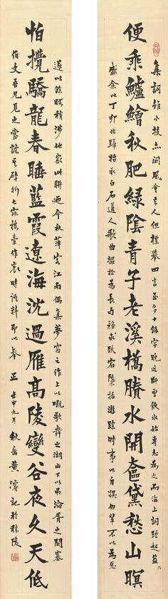 Huang Jun (1891-1937) CALLIGRAPHY COUPLET IN KAISHU signed HUANG JUN, dated 1932, inscribed, with a dedication, and two seals of the artist ink on paper, 黃濬 楷書集夢窗詞聯 (1891-1937) 設色紙本 立軸 一九三二年作 款識: 便乘鱸鱠秋肥,綠陰青子老溪橋,賸水開奩,黛愁山暝; 怕攪驕龍春睡,藍霞遼海沈過雁,高陵變谷,夜久天低。 集詞雖小技,亦關風會。前人但標舉四言至多十餘字,晚近師曾、飲冰始專志為之,而海上詞踵起益流盛,余以丁卯北歸,始取白石道人歌曲,掇拾為長句,務求跌宕,檃括游踪時事以自娛,朋輩不以為惡,遂以餘暇稍涉他家。此聯廼今秋薄客江南,偶集夢窗之作,上以嘅歌舞之湖山,下以弔淪胥之關塞。伯文吾兄見之當詫其碎折七寶樓臺作哀時語料,即以奉正。壬申九月,秋岳黃濬記於秣陵。 鈐印:「秋岳集辭」、「忍嘿平直」。 each 166.5 by 20.4 cm 65 ½ by 8 in. (2)
