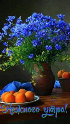 Flowers painting design still life Ideas My Flower, Flower Art, Flower Power, Beautiful Flowers, Art Floral, Beautiful Flower Arrangements, Floral Arrangements, Still Life, Planting Flowers