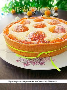 22 Ideas Fruit Cake Cupcakes Baking For 2019 Pie Recipes, Baking Recipes, Sweet Recipes, Dessert Recipes, Sweet Potato Breakfast, Sweet Pie, Baking Cupcakes, Russian Recipes, Cookie Desserts
