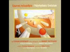 Στέλλα Κυπραίου - Το τραγούδι του δρόμου.wmv