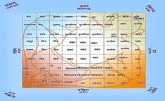 Vastu Purusha Mandala - The Vastu Purusha figure is an imperative a part of vastu Shastra. Vastu purusha figure is that the metaphysical delineated style of cosmos on that the entire construct of Vastu Shastra is predicated.