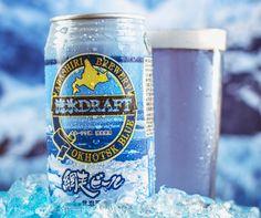 Cerveja colorida - Abashiri