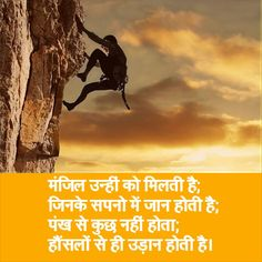 Live Now Quotes, Hindi Quotes On Life, Motivational Quotes In Hindi, Short Quotes, Life Quotes, Inspirational Quotes, Award Quotes, Rhonda Byrne Quotes, Kabir Quotes