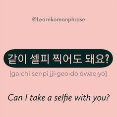 Korean Slang, Korean Phrases, Japanese Phrases, Korean Quotes, Korean Words Learning, Korean Language Learning, Learning Languages Tips, Foreign Languages, Korean English