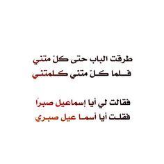 لغتي الجميلة  #اللغة_العربية