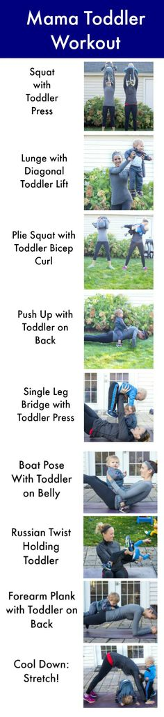 Mama Toddler Workout - exercises for you and your baby!