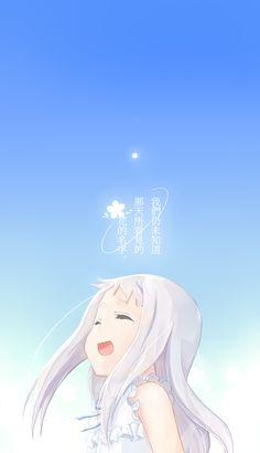 Honma Meiko - Ano Hi Mita Hana no Namae o Bokutachi wa Mada Shiranai. Film Anime, Sad Anime, Otaku Anime, Anime Love, Kawaii Anime, Manga Anime, Animes Wallpapers, Cute Wallpapers, Menma Anohana