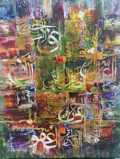 Art of Calligraphy Exhibition- City Centre Dubai