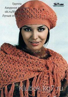 Beautiful triangular scarf with the same design , you can make beautiful hat ! *** Linda bufanda triangular y con el mismo diseño,. Crochet World, Free Crochet, Knit Crochet, Crochet Hats, Crochet Stitches Patterns, Stitch Patterns, Yarn Over, Crochet Scarves, Beret