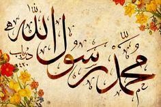Muhammad ﷺ (Surat Al-Fath; Quran 48:29) Calligraphy