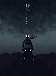Home / Twitter My Hero, Darth Vader, Batman, Manga, Superhero, Fictional Characters, Twitter, Manga Anime, Manga Comics