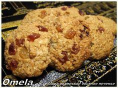 Печенье овсяное индийское - Субхадра