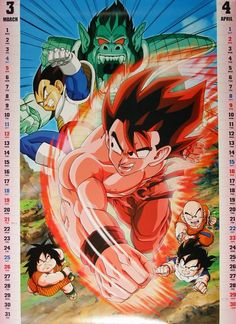 Muchos de ustedes se habrán preguntado porque Dagon Ball Z pasó de esto... esto... cambio de estilo en el dibujo vino por este señor, Tadayoshi Yam...