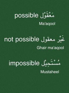Urdu Words ✌ Arabic Phrases, Urdu Words, Arabic Words, Speak Arabic, Arabic Quotes, Learn English Words, English Study, English Lessons, English Talk