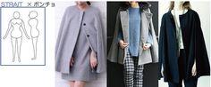 一番似合うコートをゲットしよう~女性編~ - renoncule ルノンキュル イメージコンサルティング
